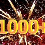 FunRetrospectives eBook has now reached one thousand downloads